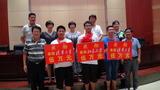 2016年縣領導與清華、北大學子合影